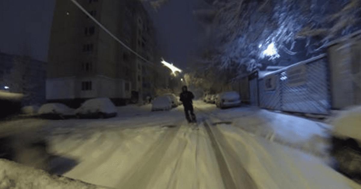street skiing
